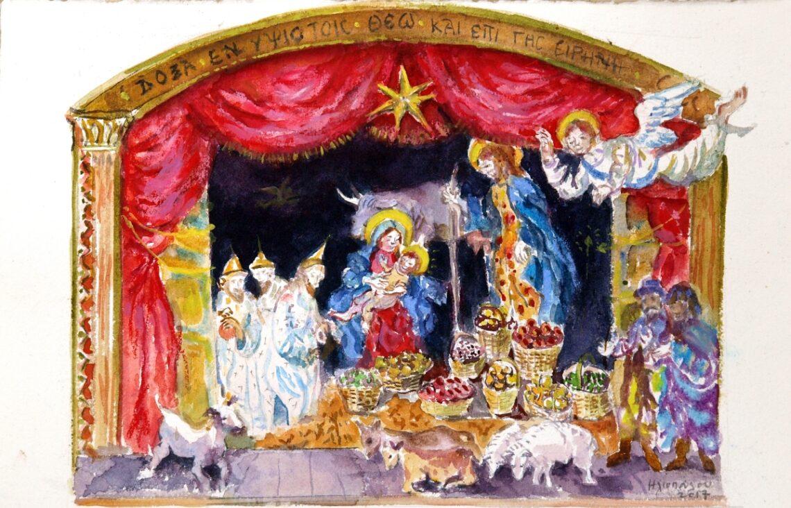Χριστουγεννιάτικο δέντρο των ζωγράφων, φάτνη της Ειρήνης Ηλιοπούλου.