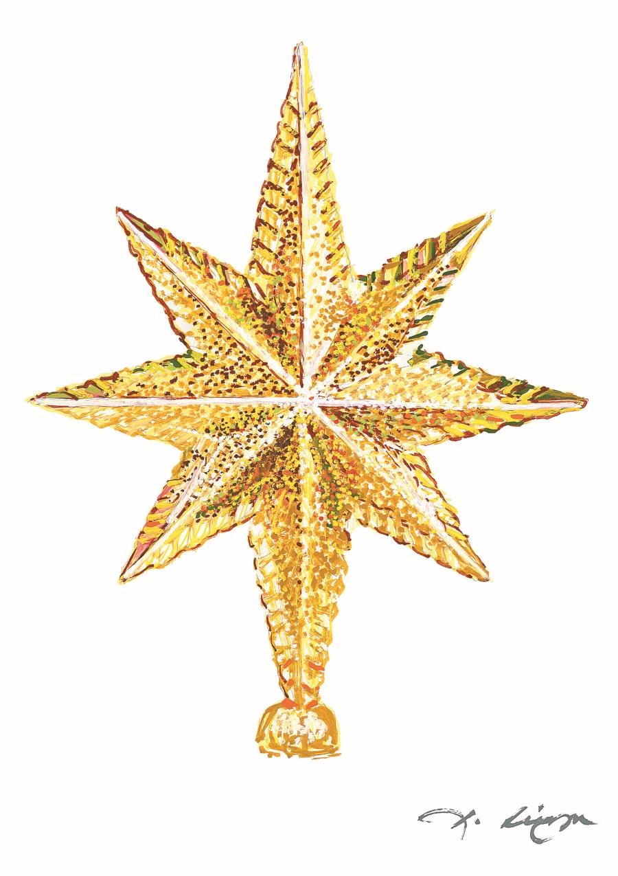 Χριστουγεννιάτικο δέντρο των ζωγράφων, κορυφή Χρύσας Βέργη.